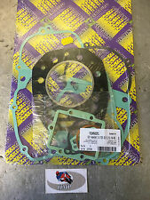 KAWASAKI KX500 FULL ENGINE GASKET SET 1986 - 1988