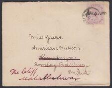 CEYLON, 1900. Cover 131,  Madulkele - Ahmednagar - Mahaleshawar