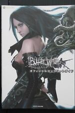 JAPAN Bullet Witch Official Complete Guide (Art Guide Book) Damage