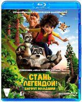 *NEW* The Son of Bigfoot (Blu-ray, 2017) English,Russian, Region free