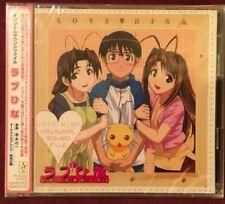 Original Sound File Love Hina Soundtrack Japan KICA 523/4