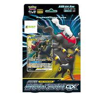 "Pokemon Card ""Tag Team - Umbreon & Darkrai GX"" Starter Set Sun & Moon/Korean Ver"