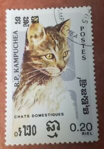 GM98 CAMBODIA 1985 CHATS DOMESTIC CAT 0.20 riel USED STAMP