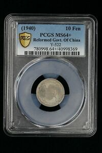 Reformed Govt China (Japanese Puppet States) 1940 10 Fen PCGS MS64+ WWII Y-522