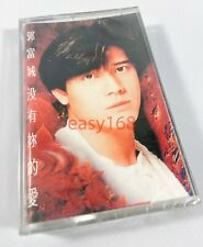 New Sealed 郭富城 AARON KWOK 沒有妳的愛 1993 Leslie Hong Kong Cassette Tape