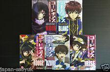 Code Geass R2 Comic Anthology Complete Set Manga OOP
