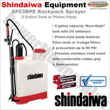 SP53BPE Shindaiwa Euro-Style 5 Gal Backpack Sprayer Viton Seals 4 Stage Filter