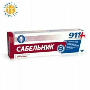 Cinquefoil Balm, SABELNIK Rheumatic Pain, Sciatica, Muscle and Arthritis 100 ml