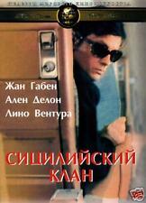 LE CLAN DES SICILIENS (1969) - Henri Verneuil - NEW DVD