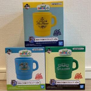 Animal crossing Mug shizue Tanukichi ichibankuji F Prize set
