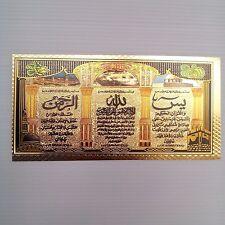 WALL ISLAMIC GOLD STICKER POSTER QURAN HOME MUSLIM ALLAH MUHAMMAD DECORATIVE