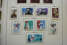 RUSSIA  1965   USED  YEAR SET   with S/S   CTO