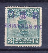 China 3 cents used Maritime postmark