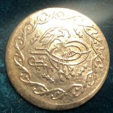 More details for turkey cedid mahmudiye 1837 vr gold coin