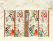 China 2015-8 Journey to the West small pane MNH