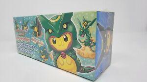 2016 Pokemon Center XY Break PONCHO PIKACHU Rayquaza Special Box  - Sealed!!