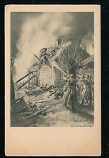 Russia WW1? propaganda patriotic fighting soldiers+Art Noveau design reverse PPC
