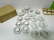 Vintage Wheat Pattern Made in Japan Children's Tea Set in Box