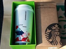 Starbucks JAPAN You Are Here YAH Collectors Stainless tumbler 16oz