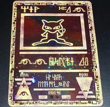 ANCIENT MEW Movie DOUBLE HOLO Black Star Promo MINT Pokemon Card