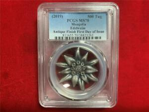 MONGOLIA 2019 500 TOGROG EDELWEISS 1 OZ. .999 SILVER ANTIQUE FINISH PCGS MS-70