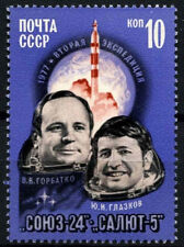 Russia 1977 SG#4637 Space Projects MNH  #D53396