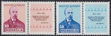 MONGOLIE N°311/312** Parti communiste, Lénine TB, 1964 MONGOLIA Lenin set MNH