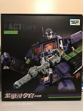TRANSFORMERS WEIJIANG MPP10E WITH TRAILER NEW!! OPTIMUS PRIME