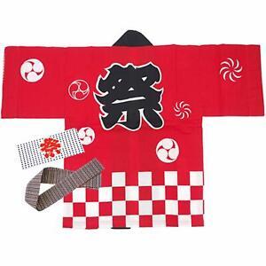 Japanese Matsuri Festival Happi Kimono Hanten Red w/Hachimaki Headband Size:L