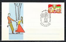 Soviet Russia Lithuania 1980 cover Lithuanian SSR, 40th anniversary RARE.Dancing