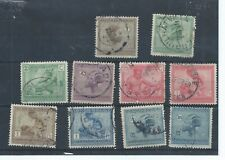 Belgian Congo stamps 1923 etc partial series to 1f75 used. 75c has thin  (H290)