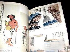 Ch'i Pai-shih-1861-1957-Collection of Yakichiro Suma Toyoko- Art Catalogue-1960