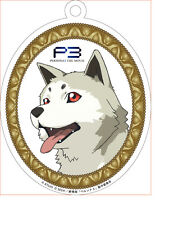 [FROM JAPAN]Persona 3 THE MOVIE Rocket-Style Acrylic keychain Koromaru Toon ...