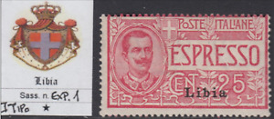 Italy Libia - Expr. n. 1- cv 240$ - MH*