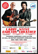 "LARRY CARLTON/STEVE LUKATHER ""ONE NIGHT ONLY"" 2015 HONG KONG CONCERT TOUR POSTER"