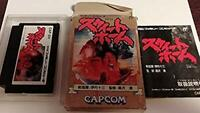 Used SWEET HOME for Nintendo Famicom NES RPG game Cartridge, manual, Boxed set