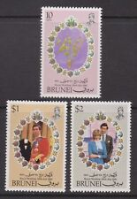 1981 Royal Wedding Charles & Diana MNH Stamps Stamp Set Brunei SG 304-306