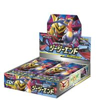 Pokemon TCG - SM10a GG End Japanese Sealed Booster Box (30 packs).