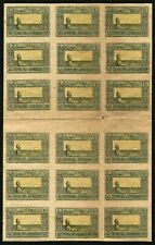 Republic AZERBAIJAN #3 Gutter Block of 18 Stamps Postage 1919 Mint NH