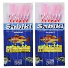 10 Packs Flasher Sabiki Rigs Saltwater Freshwater Fishing Rigs Fishing Lure Bait