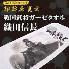 Japan Sengoku Busho Nobunaga Oda Samurai Towel New