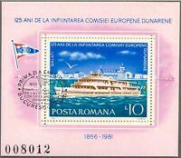 RUMÄNIEN 1981 VFU Block 125 Jahre Europäische Donaukommission, Donauschiffe ESST