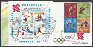 India 2012 & 2016 OLYMPICS MS combination FDC