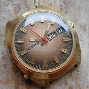 Men's vintage soviet gold-plated watch CHAIKA (Poljot cal. 2628H), USSR, 1970s