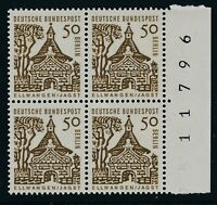 Lot Stamp Germany Sc 0909 Plate Block 1964 Bundespost Adolf Hitler in Tree MNH