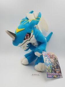 "Exveemon B3004 Digimon Tamers Banpresto 2001 Plush 6"" TAG Stuffed Toy Doll Japan"