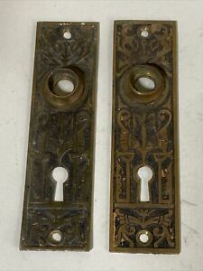 Pair Vintage Victorian Ornate Metal Cast Brass Door Knob Back Plate