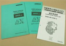 Airman AX08-2K Mini Excavator + Equipment + Engine Z482 Parts List 1997/2001
