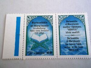 2000 Uzbekistan  Birth of Burhoniddin al Marginoni u/m Mi.258. T96