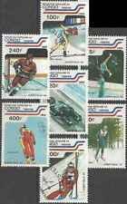 Timbres Sports d'hiver JO Congo 860/6 o lot 13596
